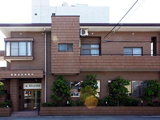 和田会計事務所